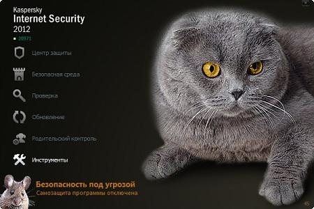 Ключи для Касперского 2011, Ключи для Касперского 2012 ...